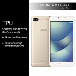 ฟิล์มกันรอย Zenfone 4 Max Pro (ZC554KL) แบบใส (วัสดุ TPU)