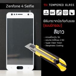 (มีกรอบ) กระจกนิรภัย-กันรอยแบบพิเศษ ขอบมน 2.5D ( Zenfone 4 Selfie ZD553KL ) ความทนทานระดับ 9H สีขาว