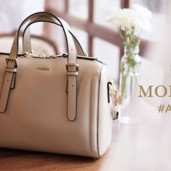 Amory Moniqua 2018 สินค้าแท้จากshop