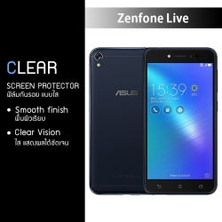 ฟิล์มกันรอย Zenfone Live (ZB501KL) แบบใส