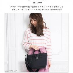 Anello Hand Shoulder Bag รุ่นใหม่สะพายคล่องตัว