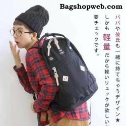 กระเป๋า Anello rucksack nylon day pack back 2017 สีกรม ราคา 1,290 บาท Free Ems