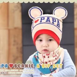 AP123••เซตหมวก+ผ้ากันเปื้อน•• / [สีเบจ] PAPA
