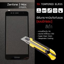 (มีกรอบ) กระจกนิรภัย-กันรอยแบบพิเศษ ขอบมน 2.5D ( Zenfone 3 Max ZC520TL ) ความทนทานระดับ 9H สีดำ