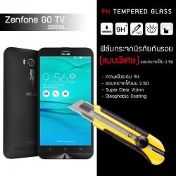 """ฟิล์มกระจกนิรภัยกันรอย Zenfone GO TV 5.5"""" (DTAC Edition) แบบพิเศษขอบมน 2.5D"""