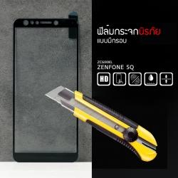 (มีกรอบ) กระจกนิรภัย-กันรอยแบบพิเศษ ขอบมน 2.5D ( Zenfone 5Q - ZC600KL ) ความทนทานระดับ 9H สีดำ