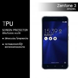 """ฟิล์มกันรอย Zenfone 3 5.2"""" นิ้ว (ZE520KL) แบบใส (วัสดุ TPU)"""