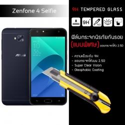 ฟิล์มกระจกนิรภัย-กันรอย ASUS Zenfone 4 Selfie (ZD553KL) Tempered Glass 9H