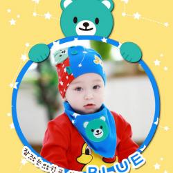 AP106••เซตหมวก+ผ้ากันเปื้อน•• / [สีฟ้า] น้องหมี