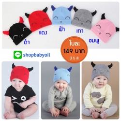 หมวกบีนนี่ หมวกเด็กสวมแบบแนบศีรษะ ลายหน้ายิ้ม (มี 5 สี)