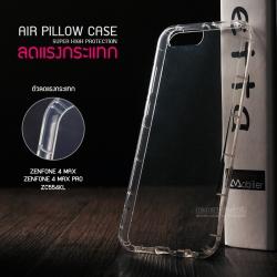 เคส Zenfone 4 Max Pro (ZC554KL) เคสนิ่ม Slim TPU (Airpillow Case) เกรดพรีเมี่ยม เสริมขอบกันกระแทกรอบเคส ใส
