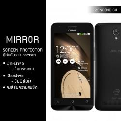ฟิล์มกันรอย Zenfone GO แบบสะท้อน (Mirror)