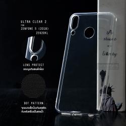 เคส Zenfone 5 (ZE620KL) เคสนิ่ม ULTRA CLEAR 2 (ขอบนูนกันกล้อง) พร้อมจุดขนาดเล็กป้องกันเคสติดกับตัวเครื่อง สีใส