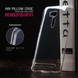 """เคส Zenfone GO 5.5"""" (ZB552KL) เคสนิ่ม Slim TPU (Airpillow Case) เกรดพรีเมี่ยม เสริมขอบกันกระแทกรอบเคส ใส"""