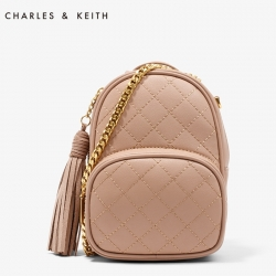 CHARLES & KEITH Quilted Tassel Three Style Bag 2017