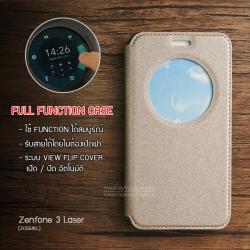 เคส Zenfone 3 Laser (ZC551KL) เคสฝาพับ FULL FUNCTION มีแถบแม่เหล็กที่ฝาปิด (เย็บขอบ) สีทอง