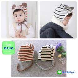 หมวกไพลอทสำหรับเด็ก หมวกนักบินหูมน ลายขวาง (มี 2 สี)