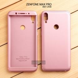 เคส Zenfone Max Pro M1 (ZB602KL) เคสแข็ง 3 ส่วน ครอบคลุม 360 องศา (สีโรสโกลด์ - โรสโกลด์)