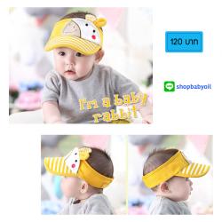 HT126••หมวกเด็ก•• / หมวกไวเซอร์ (เปิดศีรษะ) ม้าลาย [สีเหลือง]