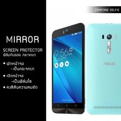ฟิล์มกันรอย Zenfone Selfie แบบสะท้อน (Mirror)