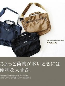 Anello urban street nylon shoulder bag 2017 New Arrival