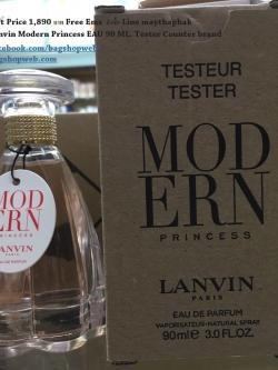 น้ำหอม Lanvin Modern Princess EAU 90 ML. Tester Counter brand แท้ น้ำหอม Tester