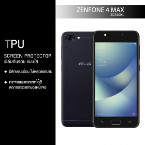 """ฟิล์มกันรอย Zenfone 4 Max 5.2"""" (ZC520KL) แบบใส (วัสดุ TPU)"""