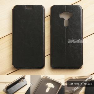 เคส Zenfone 3 Deluxe (ZS570KL) เคสหนัง + แผ่นเหล็กป้องกันตัวเครื่อง (บางพิเศษ) สีดำ