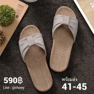 รองเท้าแตะสวมไซส์ใหญ่ 41-45 สีน้ำตาล รุ่น KR0706
