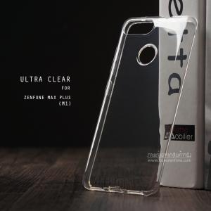 เคส Zenfone Max Plus (M1) เคสนิ่ม ULTRA CLEAR พร้อมจุดขนาดเล็กป้องกันเคสติดกับตัวเครื่อง สีใส