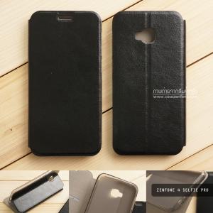 เคส Zenfone 4 Selfie Pro (ZD552KL) เคสหนัง + แผ่นเหล็กป้องกันตัวเครื่อง (บางพิเศษ) สีดำ