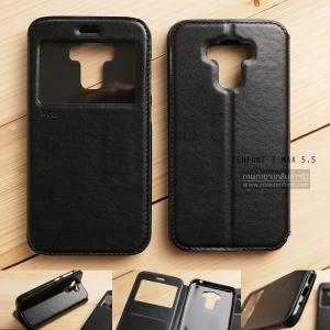 เคส Zenfone 3 Max ZC553KL (5.5 นิ้ว) เคสฝาพับหนัง PU แบบพิเศษ สีดำ