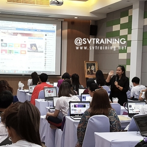 หลักสูตรสอนสร้างยอดขายของออนไลน์และสอนการตลาดออนไลน์สำหรับธุรกิจความงาม อาหารเสริมสุขภาพ เพื่อเจ้าของธุรกิจ และตัวแทนจำหน่าย(Inhouse Training เชิญอาจารย์ไปสอนที่บริษัท)