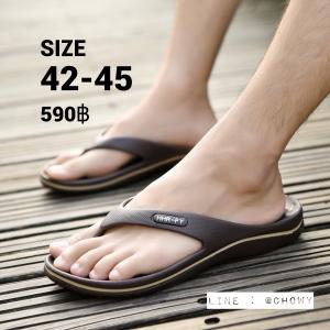 รองเท้าแตะหูหนีบไซส์ใหญ่ 42-45 ชาย/หญิง สีน้ำตาล รุ่น KR0702