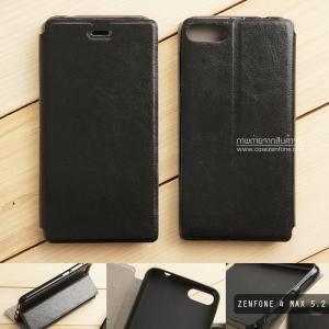 """เคส Zenfone 4 Max 5.2"""" (ZC520KL) เคสหนังฝาพับ + แผ่นเหล็กป้องกันตัวเครื่อง (บางพิเศษ) สีดำ"""