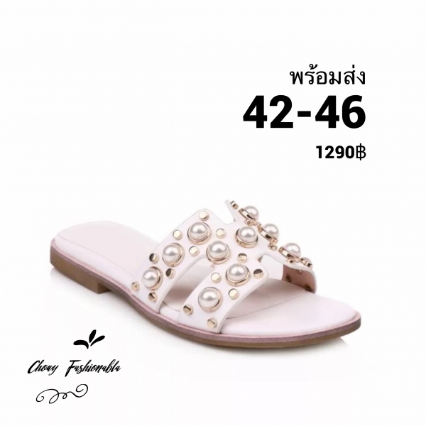 Sandal With Pearl