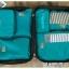ชุดจัดกระเป๋าเดินทาง 7 ใบ จัดกระเป๋าเดินทาง ท่องเที่ยว ใส่เสื้อผ้า ชุดชั้นใน อุปกรณ์ห้องน้ำ กางเกงใน รองเท้า ถุงเท้า เครื่องสำอาง อุปกรณ์ไอที (Green) thumbnail 8