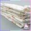 ผ้าอ้อมสาลู cotton 100% ลาย EMMA แพ็ค 6 ผืน ขนาด 30x30 นิ้ว thumbnail 3