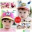 หมวกแก๊ป หมวกเด็กแบบมีปีกด้านหน้า ลาย M-มิกกี้ (มี 4 สี) thumbnail 1