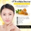 ProSkin Doctor (Professional Doctor of skin) thumbnail 4