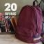 Anello 2 Line Cotton Rucksack Colourful Collection มีให้เลือกหลายสีค่ะ thumbnail 7