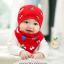AP224••เซตหมวก+ผ้ากันเปื้อน•• / ดวงตา [สีแดง] thumbnail 1