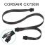 Corsair 8 pin to 6+2P,6+2P PCI-E (CX750M) thumbnail 1