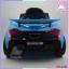 รถแบตเตอรี่เด็ก แมคคลาเรน 2 มอเตอร์ ประตูปีกนก มีรีโมท หรือบังคับเองได้ thumbnail 8