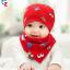 AP224••เซตหมวก+ผ้ากันเปื้อน•• / ดวงตา [สีแดง] thumbnail 2