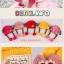หมวกเด็กอ่อนไหมพรม Tianyi Bear ดีไซน์เปียทวิตไหมสองข้างน่ารักโดดเด่น thumbnail 17