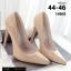 รองเท้าส้นสูงไซส์ใหญ่ 44-46 หัวแหลม ส้นสูง 12 ซม สีนู๊ด รุ่น KR0697 thumbnail 1