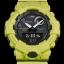 นาฬิกาข้อมือ CASIO ผู้ชาย G-SHOCK G-SQUA รุ่น GBA-800-9A thumbnail 5