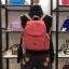Kipling k23525 Casual Lightweight Backpack Outlet HK thumbnail 9