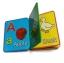 หนังสือโฟม ABC เคลือบกระดาษ สอน A-Z สำหรับเด็กเล็ก thumbnail 2